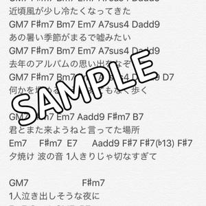 FUJIKIN(藤本匠)オリジナル曲「crying」歌詞&コード譜