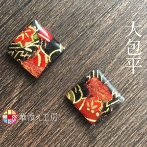 刀剣男士の心の欠片(古備前イヤリング/ピアス)
