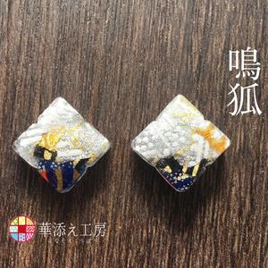 刀剣男士の心の欠片(粟田口イヤリング/ピアス)