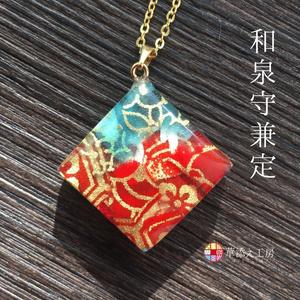 刀剣男士の心の欠片(和泉守兼定/堀川国広)