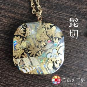 刀剣男士の心の欠片(源氏)