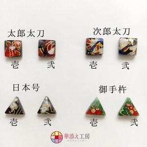 刀剣男士の心の欠片 イヤリング/ピアス