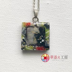 【fgo】芦屋道満モチーフペンダント