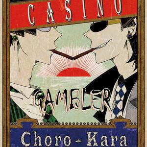 【BL松】ポストカード【壱ヒラ】【ドンヒラ】【カジノチョロカラ】