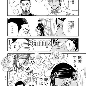 【金カム腐】追録【鶴見受】