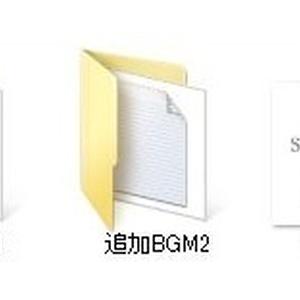 【スタジオランス BGM素材 Metal206】