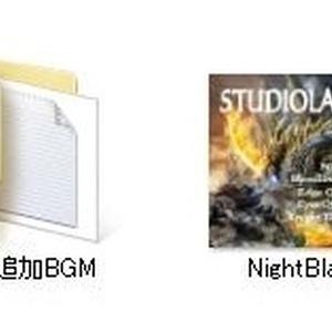【スタジオランス BGM素材 Night Blade】