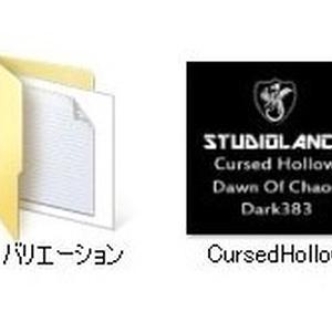 【スタジオランス BGM素材 Cursed Hollow】