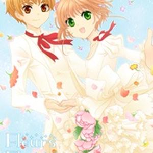 【CCさくら】Fleurs Floraison