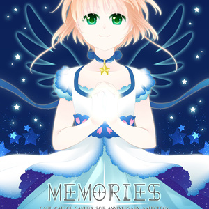 【CCさくら】Memories