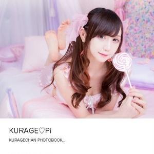 オリジナルフォトブック「KURAGE♡Pi」
