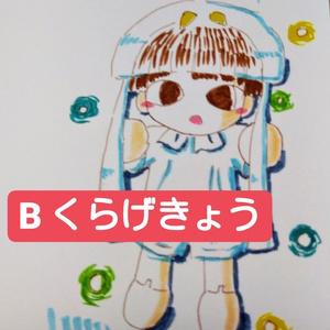 【一点モノ】人形ミニ原画9種