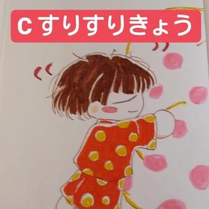 【一点モノ】人形ミニ原画3種