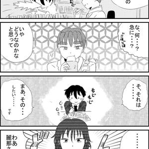 探偵二冊セット「R探偵事務所①」「R探偵事務所②」