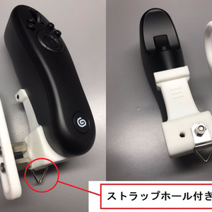 ▲STUDIOMATE A【右利き用】左手で持つ人用