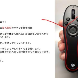 ■STUDIOMATE B【左利き用】右手で持つ人用