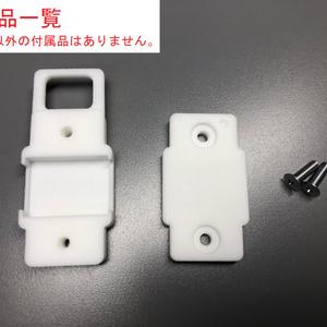 USB Type-C端子専用アクセサリー