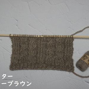 MSD/MDD/SD/DD用◆編みかけセーター