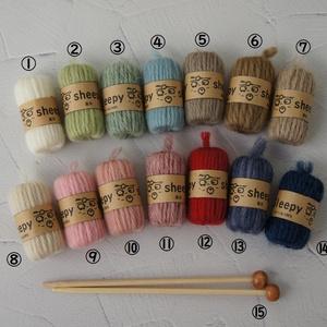 SD&DD,MSD&MSDサイズの毛糸と編み棒(単品)