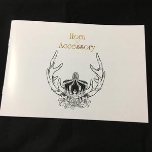 【イラスト本】Horn×Accessory