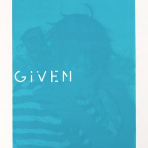 「ギヴン」A4クリアファイル B<真冬>