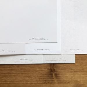 「ギヴン」コミックススペシャルカバーセット〈6枚セット〉