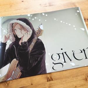 「ギヴン」クリアファイルセット メタリック〈2枚組・全2種〉