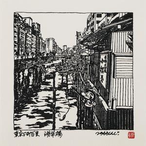 【予約販売】浅草橋/東京下町百景