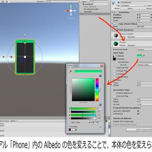 【3Dモデル】スマートフォン