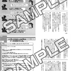 絵師さん依頼ハンドブック1(PDF版)