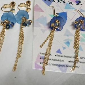 推し松カラーお花のチェーンイヤリング/ピアス