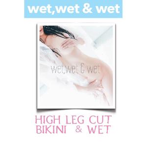wet wet & wet