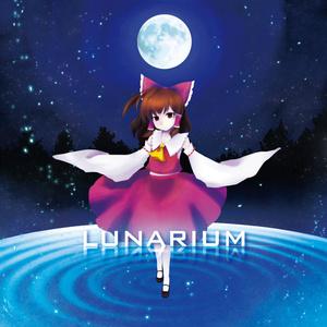 Lunarium