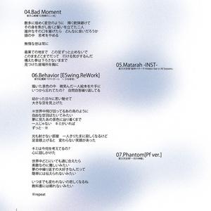 【DL版】8thアルバム「Phant0m」