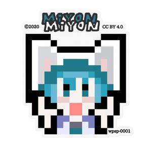 [wpsp-0001] Miyon Miyon Sticker 1