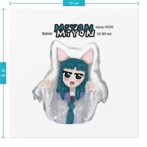 [wpsp-0000] Miyon Miyon Sticker 0