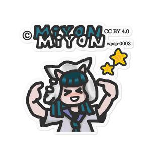 [wpsp-0002] Miyon Miyon Sticker 2