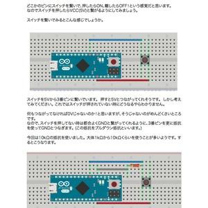 【電子書籍版】ねこでも作れる!オリジナルキーボード