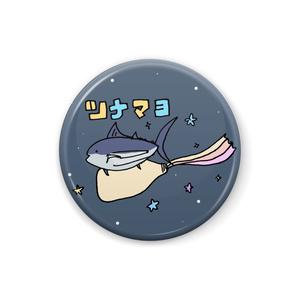 ■缶バッジ■ツナマヨ