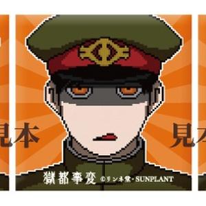 【獄都事変】公式缶バッヂ第弐弾 獄卒「顔グラ缶バッヂ」(再販)