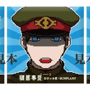 【獄都事変】公式缶バッヂ第弐弾 獄卒「顔グラ缶バッヂ」