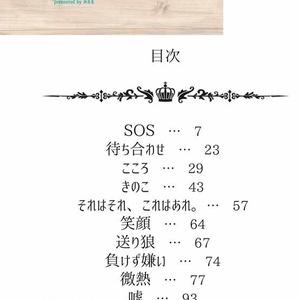 WEB再録集大学生編