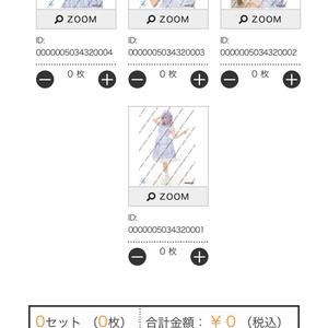 ミスiD アー写.com 2L版 1枚セット