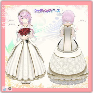 FEE tailor-made Wedding Dress【For VRChat 3D Model】