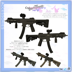 CyberArmory MPM【For VRChat 3D Model】