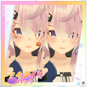 FEE EyeMakeup Texture Pack 【For VRChat 3D Texture】