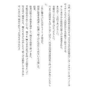 ヘヴンズ・ドアー(中)