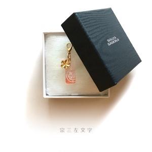 [刀剣乱舞]誉桜のぷちアクリルチャーム 漆