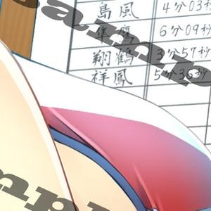 鹿島の競泳水着B2タペストリー(ダブルスエード)