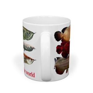 世界のアロワナ マグカップ